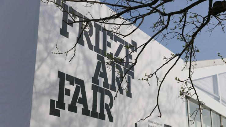 1 Frieze new york